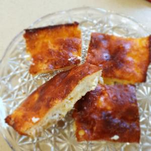 פשטידת גבינה מתוקה עם צימוקים ללא גלוטן